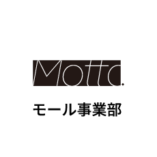 Mottoo モール事業部